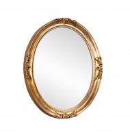 Зеркало овальное ANDROMEDA Арт. 1715(2)